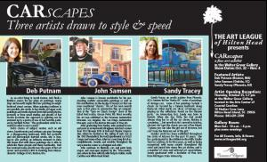 Hilton Head Art League Presents CarScapes